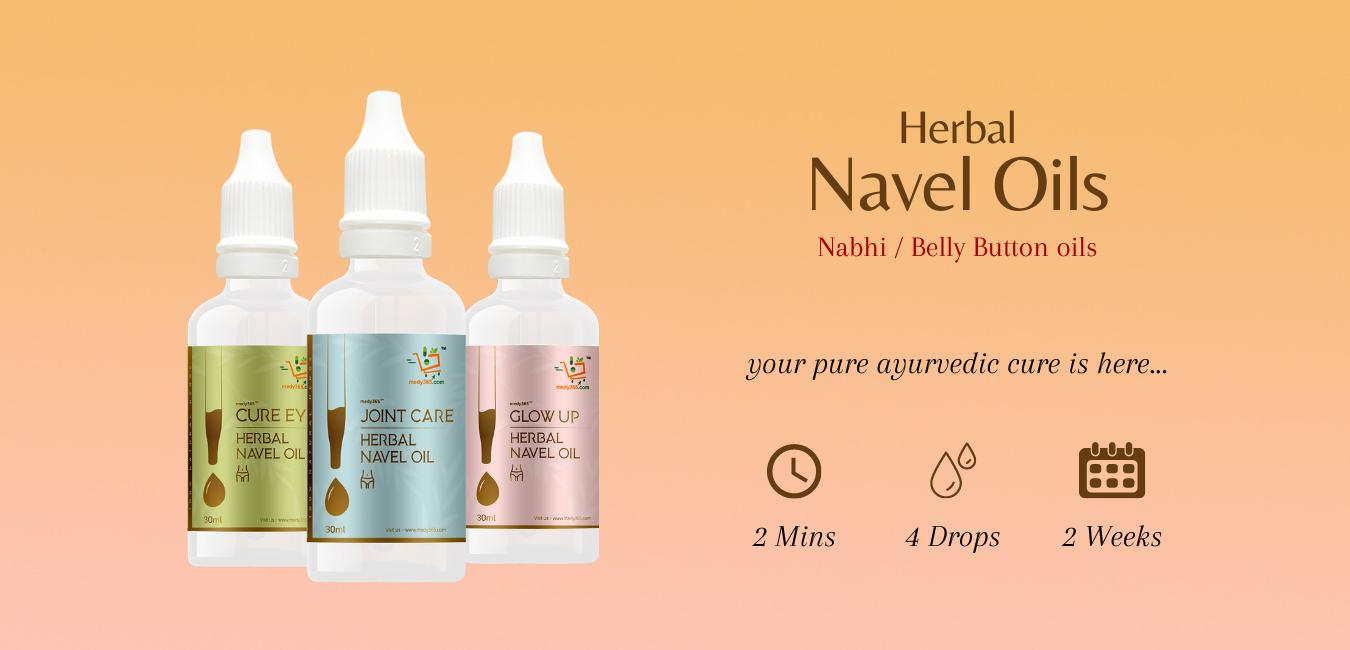 Banner Image Navel Oil